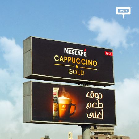 """Discover a richer taste"" with NESCAFÉ Cappuccino Gold"