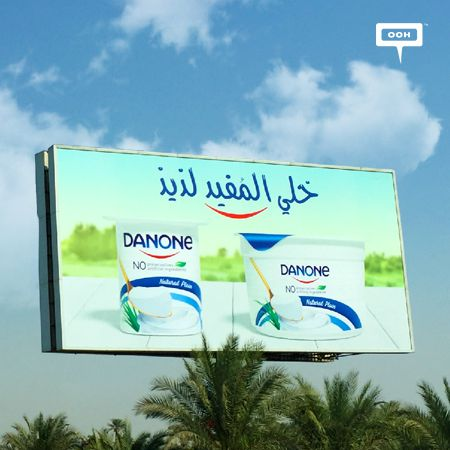 Danone returns with a strong rebranding OOH campaign