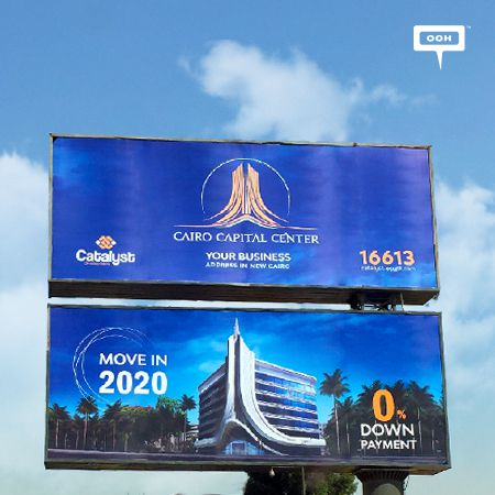 Catalyst Developments will deliver Cairo Capital Center in 2020