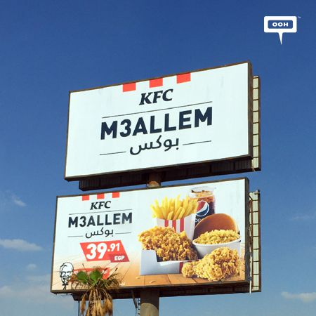 KFC brings their M3allem Box to the billboards of Cairo