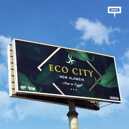 A fully integrated eco-friendly gated community is introduced in New Alamein