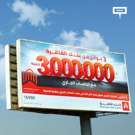 3 winners will get 1M pounds each with Banque Du Caire
