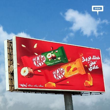 "KitKat reinforces their ""Extra-ordinary"" confectionery bites"