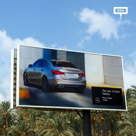"Mercedes-Benz brings you a car that is ""Just like you"""