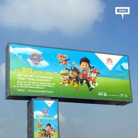 "Mall of Egypt displays ""The big show rescue"" for little ones"