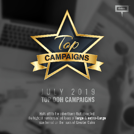 Teasers, announcements and huge media plans! It's July's Top 20 Campaigns