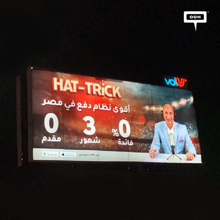 "valU introduces ""Hat-Trick"" with Ayman Elkashef"