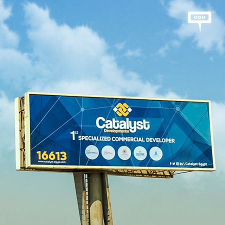 Catalyst Developments shines with a branding OOH campaign