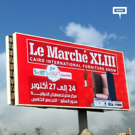 Le Marché announces their 43rd edition on Cairo's billboards