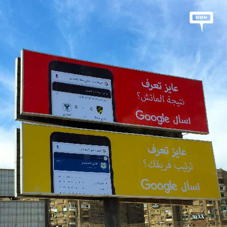 "Cairo's billboards reminds you to always ""Ask Google"""