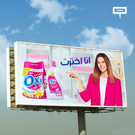 Donia Samir Ghanem has chosen Oxi on an advertising campaign