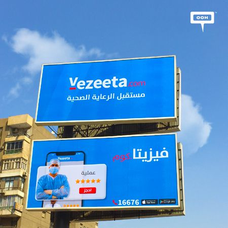 "Vezeeta is shifting ""The future of healthcare"" on Cairo's billboards"