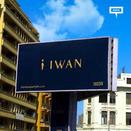 Iwan Developments promotes minimalism on a branding campaign