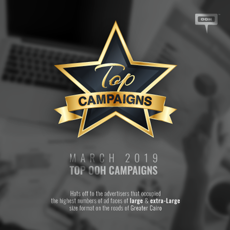 Real estate developers force their dominance on March's Top 20 Campaigns