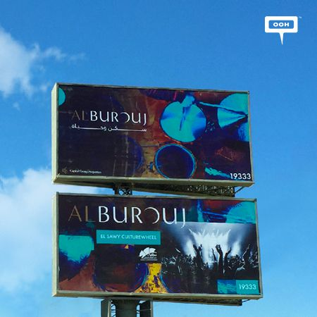 "Al Burouj provides ""Accommodation and life"" on Cairo's billboards"