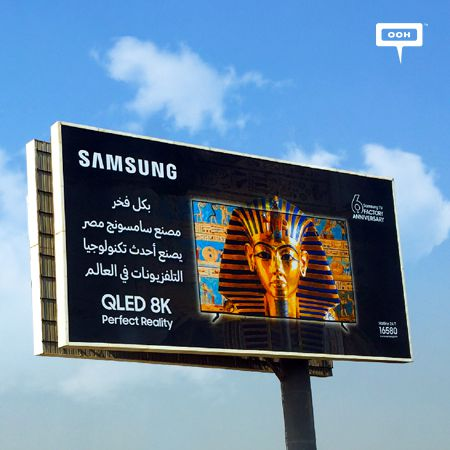 Samsung TV's factory celebrates 6 years in Egypt