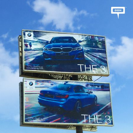 BMW presents the all-new 3 series to the OOH market