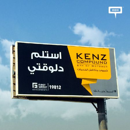 """Now you can """"Start a new your life"""" in Kenz Compound"""