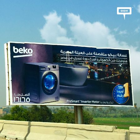 """Beko announces that their products are """"Tailored for the Egyptian Family"""""""