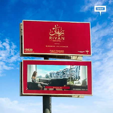 Rivan finally introduces their home units with an OOH campaign