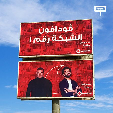 Vodafone acknowledges the history of the legends Amr Diab and Mo Salah