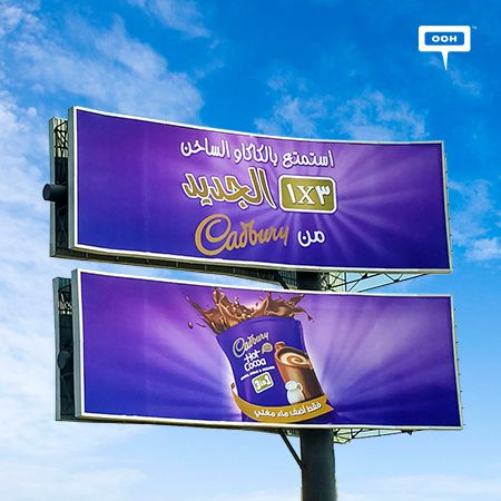 Mondelēz adds coziness to billboards of Cairo with Cadbury's hot cocoa