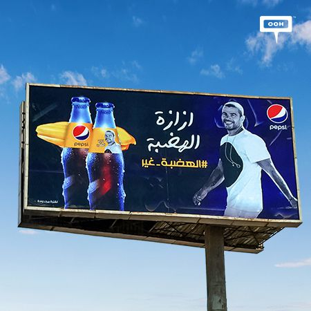 Cairo's billboards receive Pepsi's rebranded bottle with Amr Diab