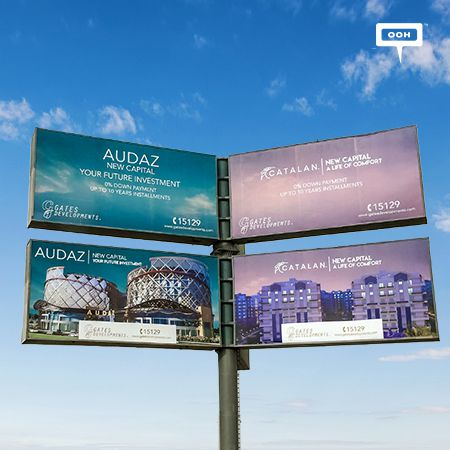 Gates Developments promotes Cataln and Audaz on an OOH campaign