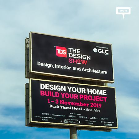 Round 5 of The Design Show has arrived to the OOH market