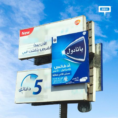 Panadol Advance will relief your pain on a creative OOH campaign