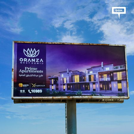 "Granza West Somid is filling the roads of Cairo with ""Prime apartments"""