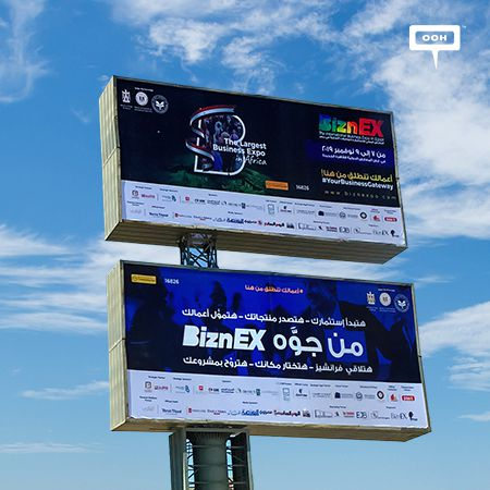 BiznEX releases round 2 of business opportunities on an OOH campaign