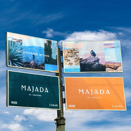 IWAN Developments introduces Majada to the billboards of Cairo