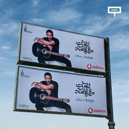 Amr Mostafa entertains on Cairo's billboards with his new album