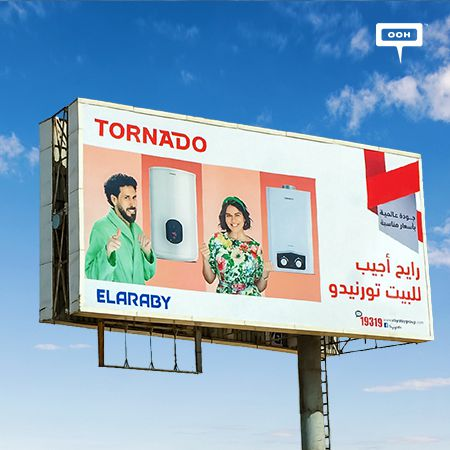 El Araby targets newlyweds on their OOH campaign for Tornado