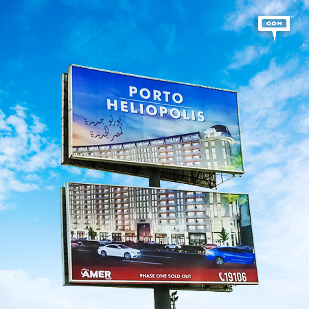 "Amer Group promises ""The new Porto for the new Heliopolis"" on an OOH campaign"