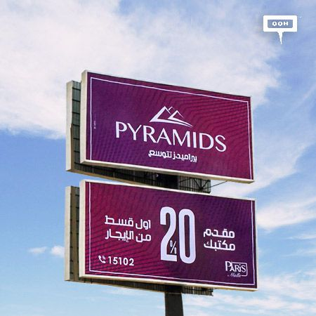 Pyramids Developments is reinforcing Paris Mall with an OOH campaign