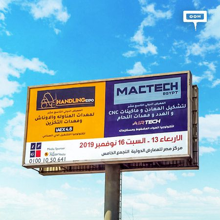 IFG represents the 19th edition of MACTECH Egypt & Handling Expo