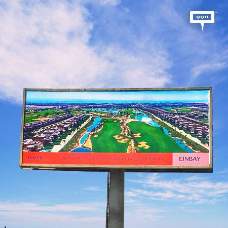 Cairo's billboards announce the last chance to join the Einbay community