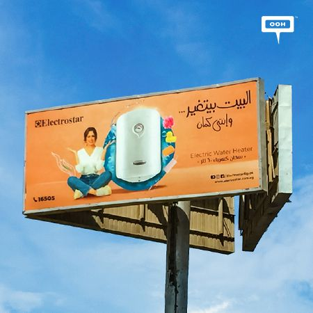 Electrostar launches an outdoor campaign featuring Heba Magdi