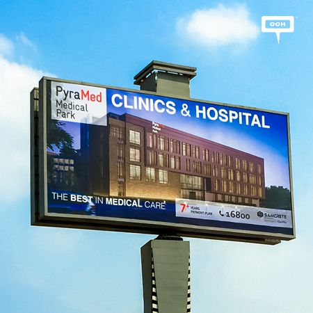 "PyraMed Medical Park is ""The best in medical care"", according to Cairo's billboard"