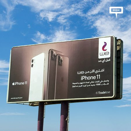 Telecom Egypt thrills with special offers for iPhone 11 on an outdoor campaign