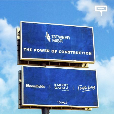 Tatweer Misr is expanding its branding OOH campaign