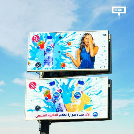 Nestlé Pure Life launches its sparkling water flavors on Cairo's billboards