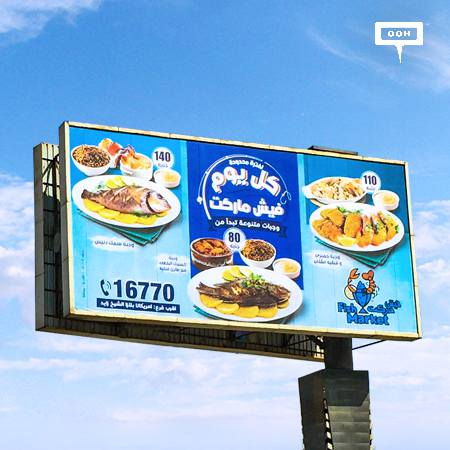 Fish Market shows its delicious meals on an outdoor campaign