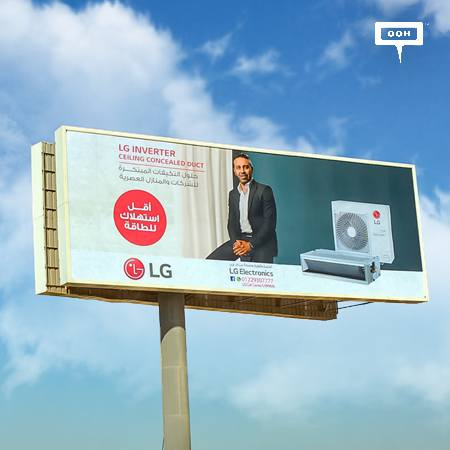 LG promotes their energy-saving air conditioners with Hazem Emam