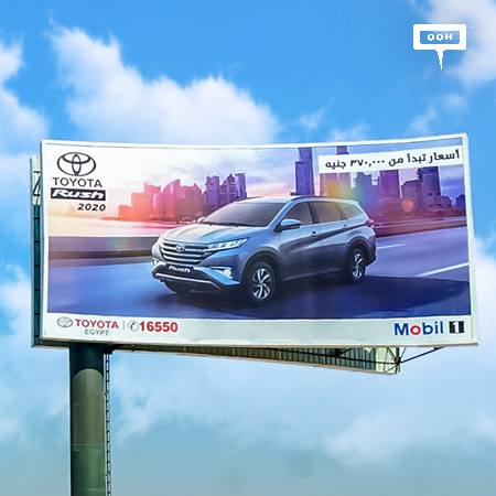 The 2020 Toyota Rush landed the OOH market to breakaway from the everyday