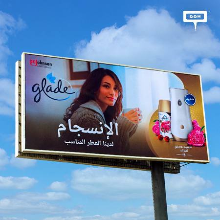 Glade's OOH campaign will make you achieve harmony