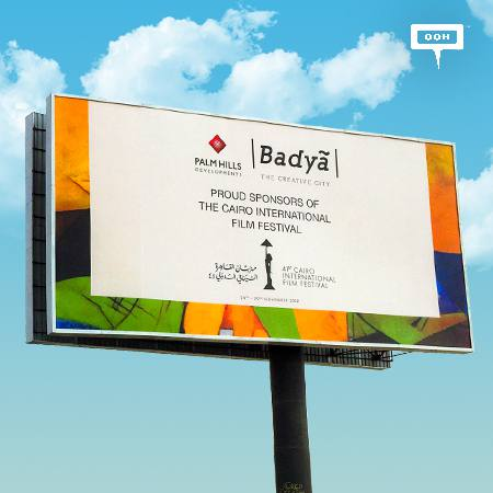 Palm Hills sponsors CIFF with Badya on an artistic outdoor campaign