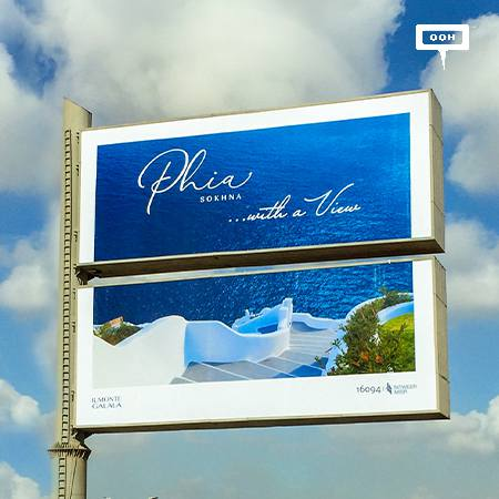 Tatweer Misr launches Phia at IL Monte Galala via an outdoor campaign